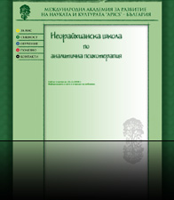 """International academy for development of science and culture """"APICS"""" - Bulgaria"""