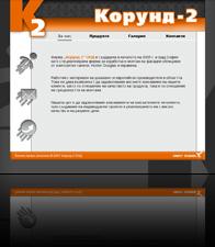 Korynd-2 Ltd
