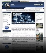 ESTATES.BG - The best Bulgarian properties on the Internet