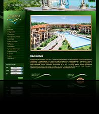 Kaliakria Sean & Golf View Resort