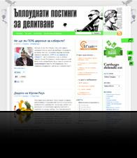 Ivan Stambolov's Blog